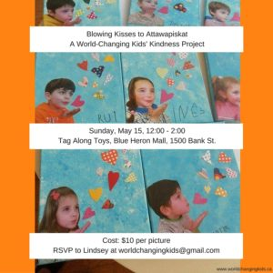 Blowing Kisses Invite Image